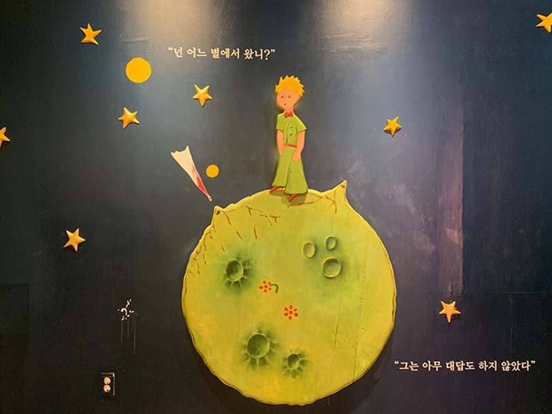 Picture of The Little Prince in Petite France, South Korea