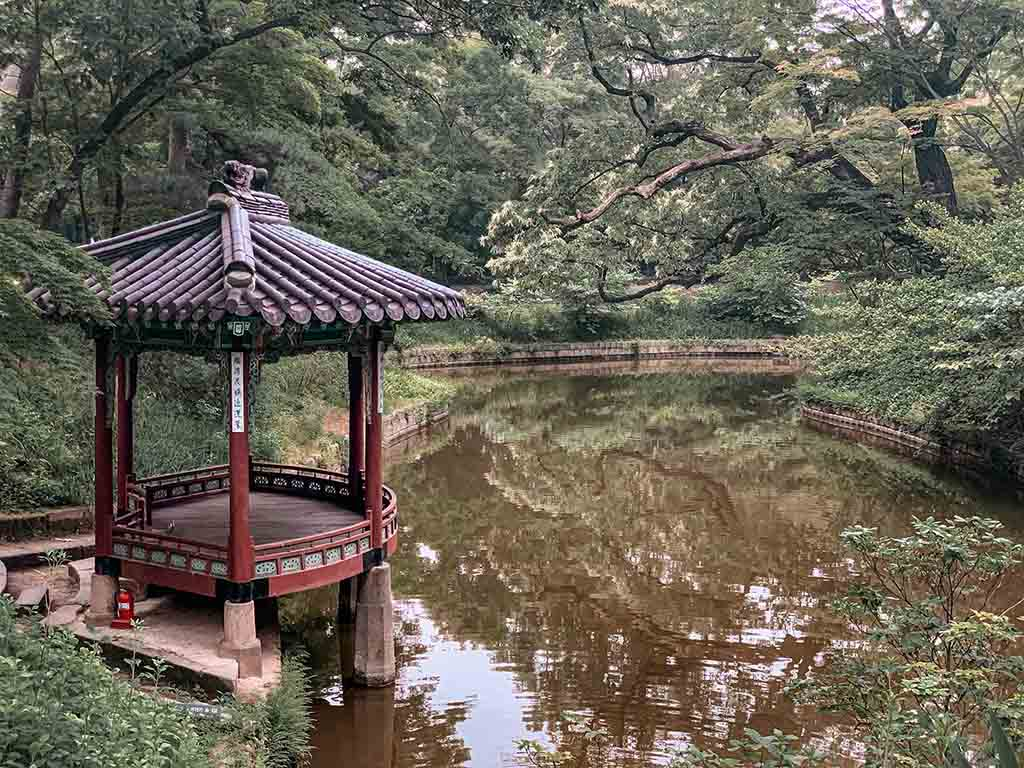 The Secret Garden in Changdeokgung Palace