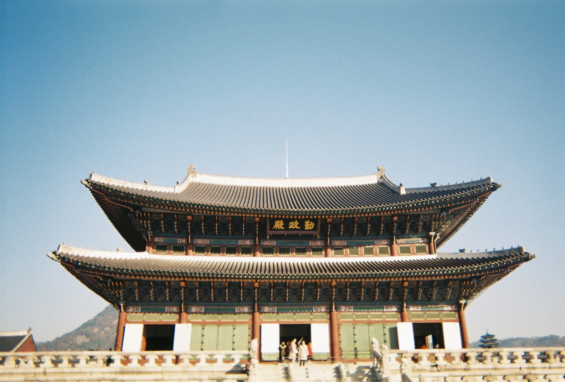 Districts of Seoul: Jongno-gu as the Heart of Seoul