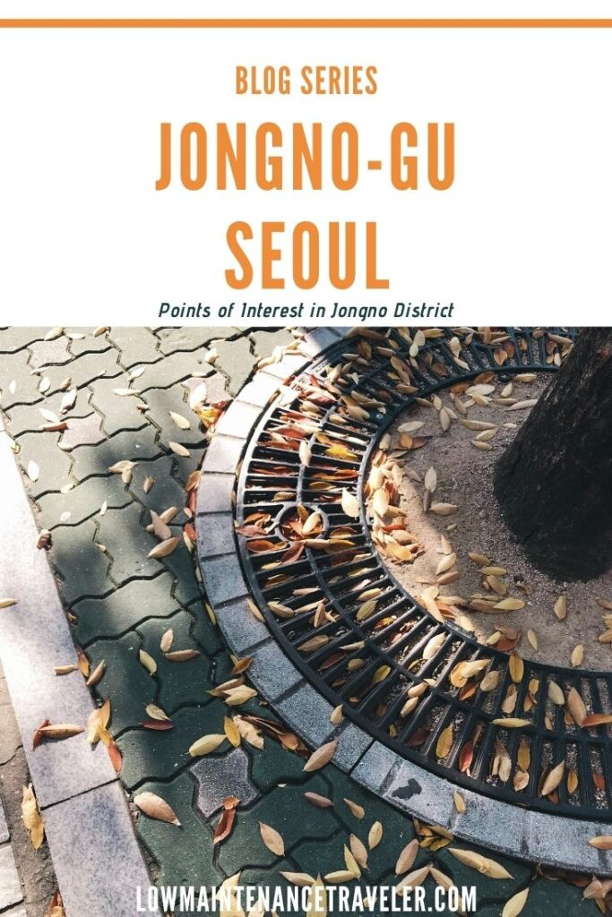 Points of Interest in Jongno-gu Jongno Seoul is the home of many iconic landmarks and cultural attractions in Seoul, South Korea. Here's the part three of my ongoing seroes featuring the districts of Seoul.