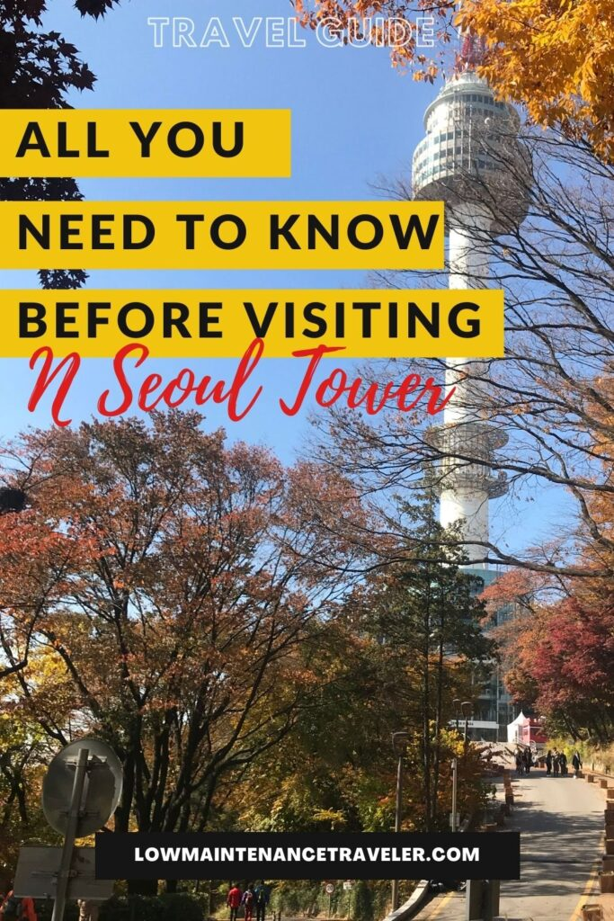 N Seoul Tower is the most famous tourist attraction in Seoul. The iconic landmark is a must-visit attraction when you visit to Seoul, South Korea. Here are the things you need to know before going to the Namsan Tower.